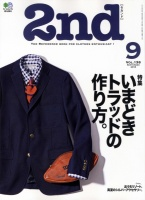 2nd Magazine vol 138